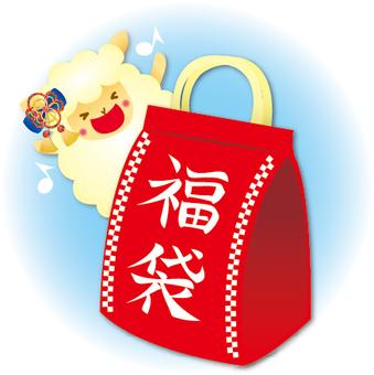Sheep and luck bag
