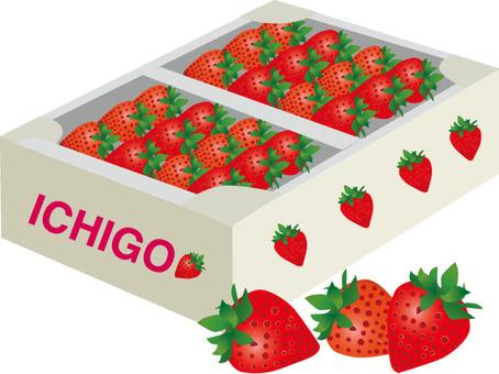 Strawberry and box