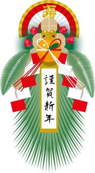 New Year decoration New Year decoration