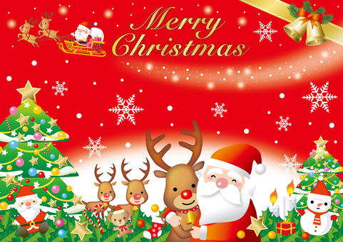 Happy Christmas with everyone