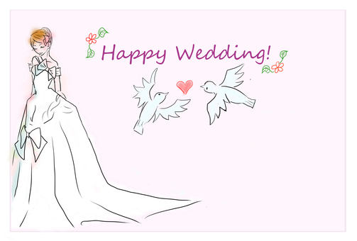 Wedding card 3
