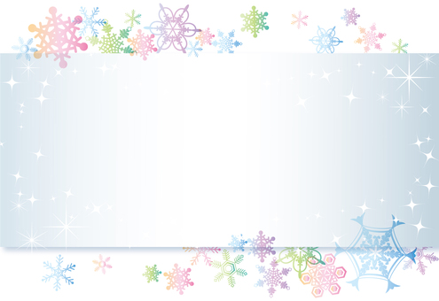 Winter message card 1
