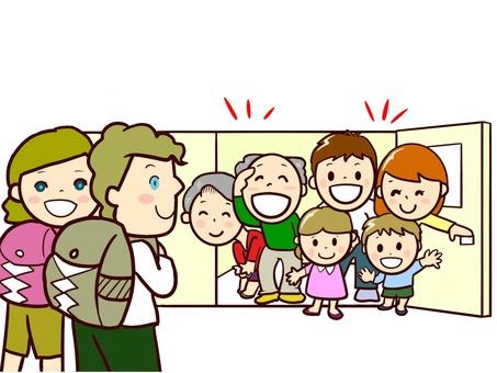 chacha 3 generations family host family