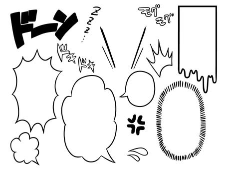 Cartoon style speech bubble, sound effect set