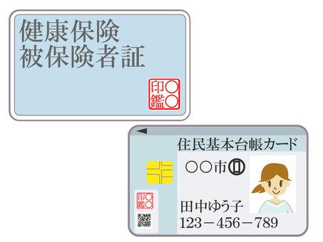 Health insurance card, Juki card