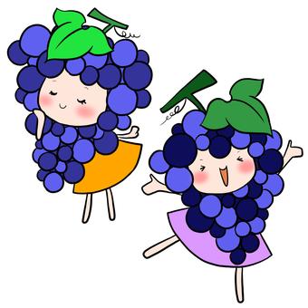 Grape fairy set Purple rejoice Put your hands on your cheeks