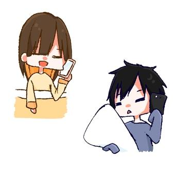 Sleepy call
