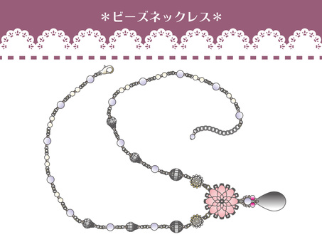 Beads accessories 11
