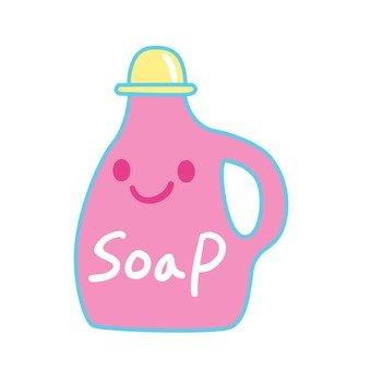 Cute SOAP