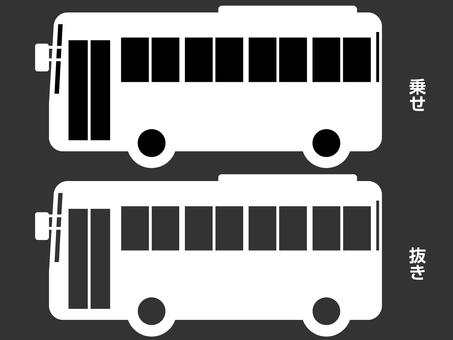 Micro bus silhouette (white)