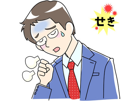 Men coughing CS2