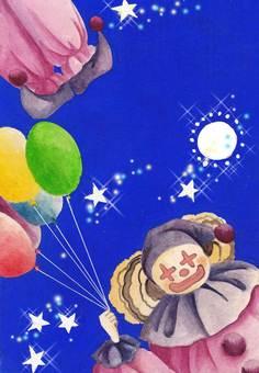 Pierrot _ Balloon