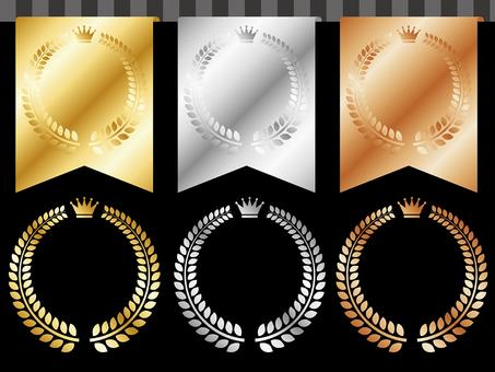 Laurel and gold / silver bronze ribbon set