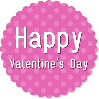 Happy Valentine 2