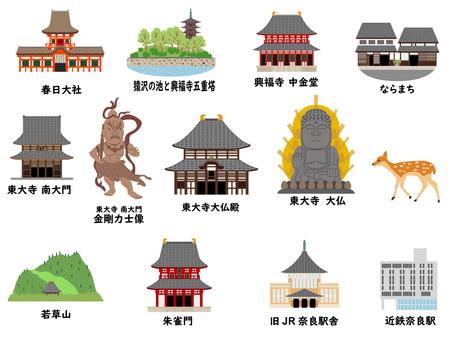 奈良の観光地リニューアルver