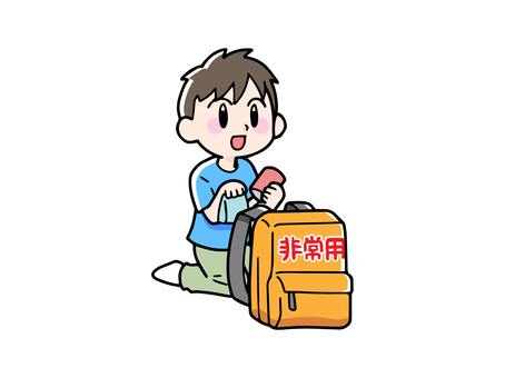 Boy checking disaster prevention bag
