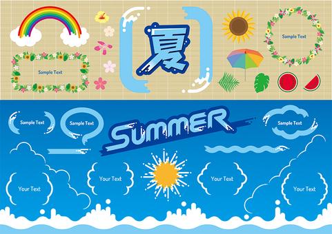 여름 소재 1