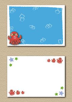 Octopus card set 01