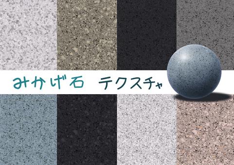 Granite texture set