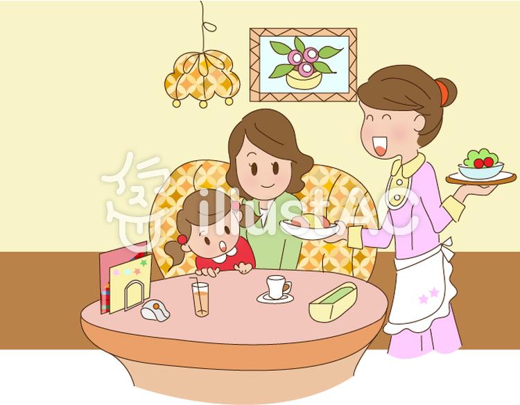 ファミレスで食事するママと娘イラスト No 417456無料イラストなら