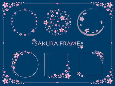 Cherry blossom frame set