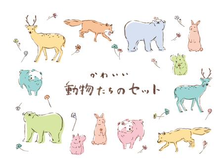 Set of cute animals