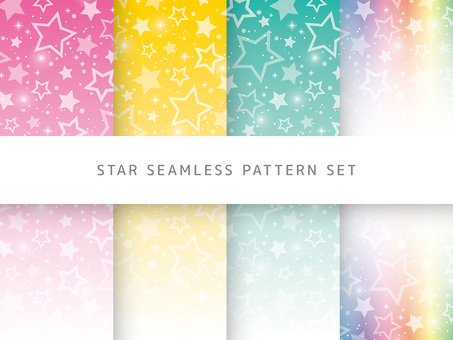 Seamless pattern set of stars