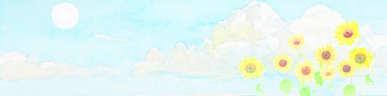 【Handwriting】 Summer sky and sunflower and sun