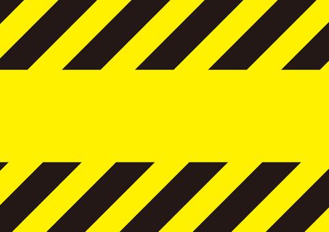 Danger 17