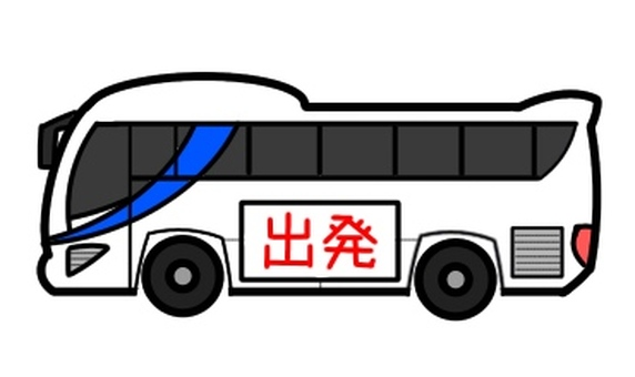 Departure from a tourist bus