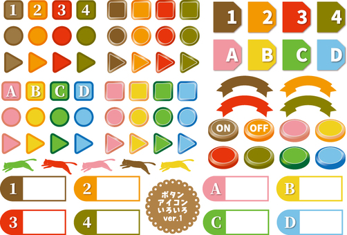 Button / icon various 1
