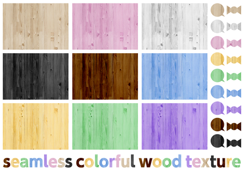 Colorful wood grain background material texture set