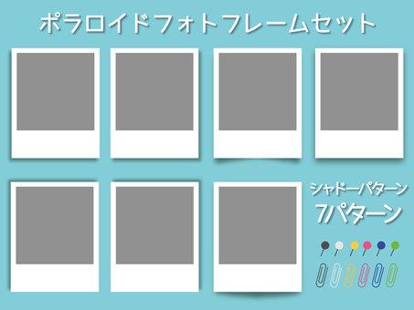 7 pattern photo frame set