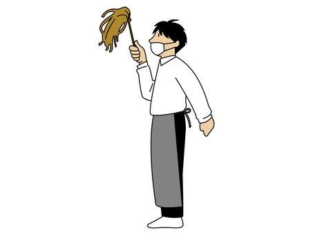 Cleaning × Hataki 2