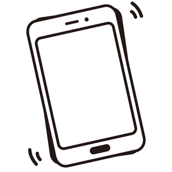 Smartphone vibration