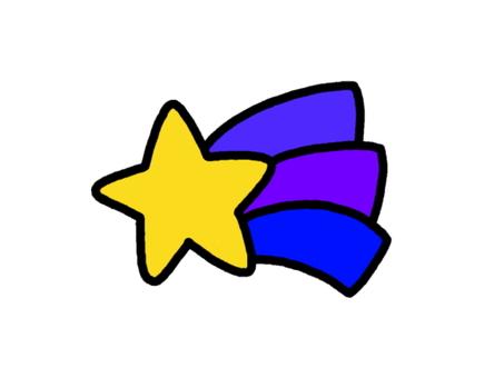 유성 파랑