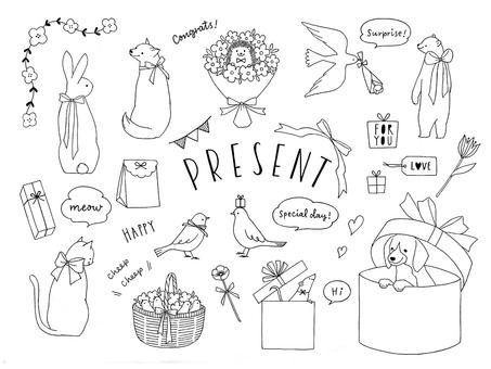 동물들의 선물