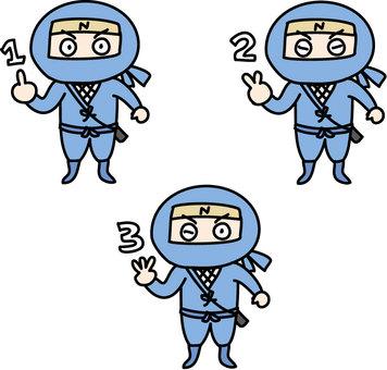 Loose Ninja 123