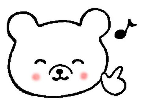 Shimokuma pointing your finger (Smile)