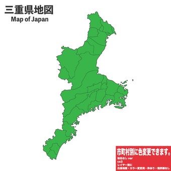 Mie Prefecture No place name