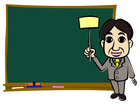 Expert with indicator stick (man of suit / blackboard)