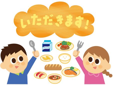 人們_兒童餐飲_ 5