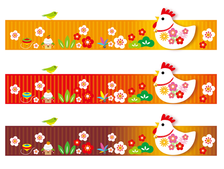 Rooster New Year design band pattern