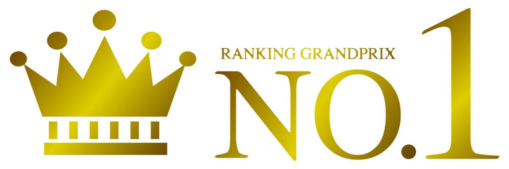 Crown _ ranking Grand Prix Gold Award