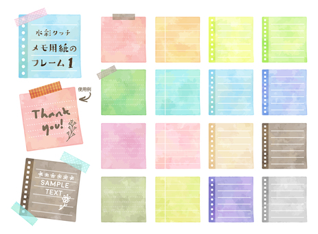 Watercolor touch note paper frame 1
