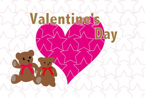 Valentine's Pink Heart illustration