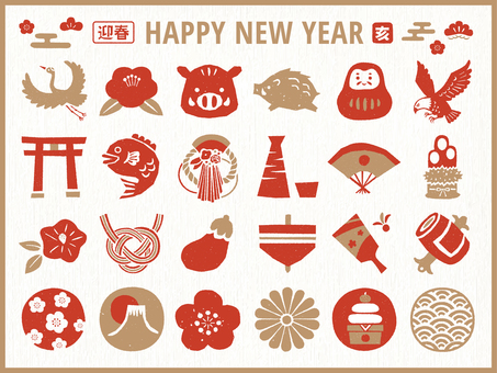 New Year 's Day Illustration Set (Ya)