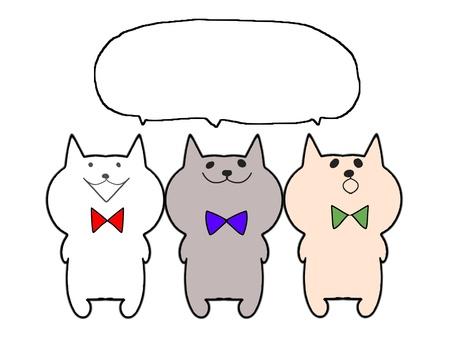 Three cats upward