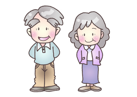 The elderly couple
