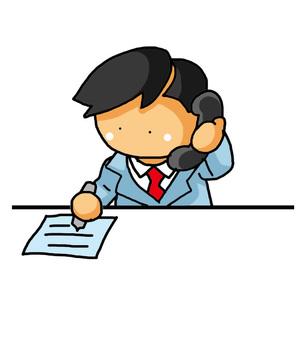 Salary phone memo